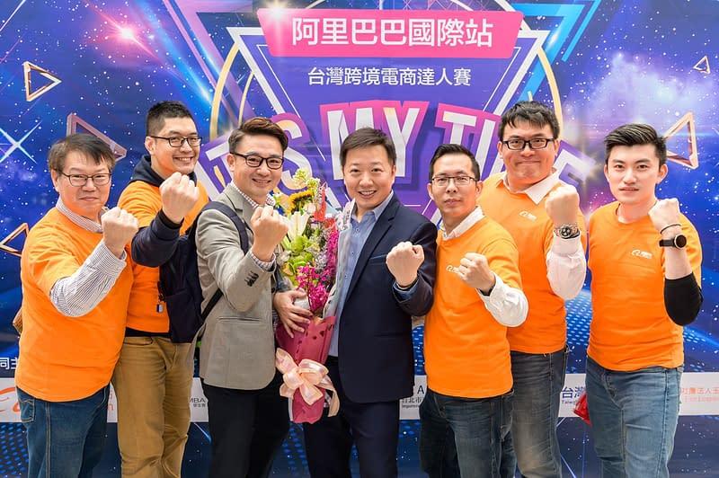2020年阿里巴巴國際站立璽科技榮獲台灣跨境電商達人賽優選