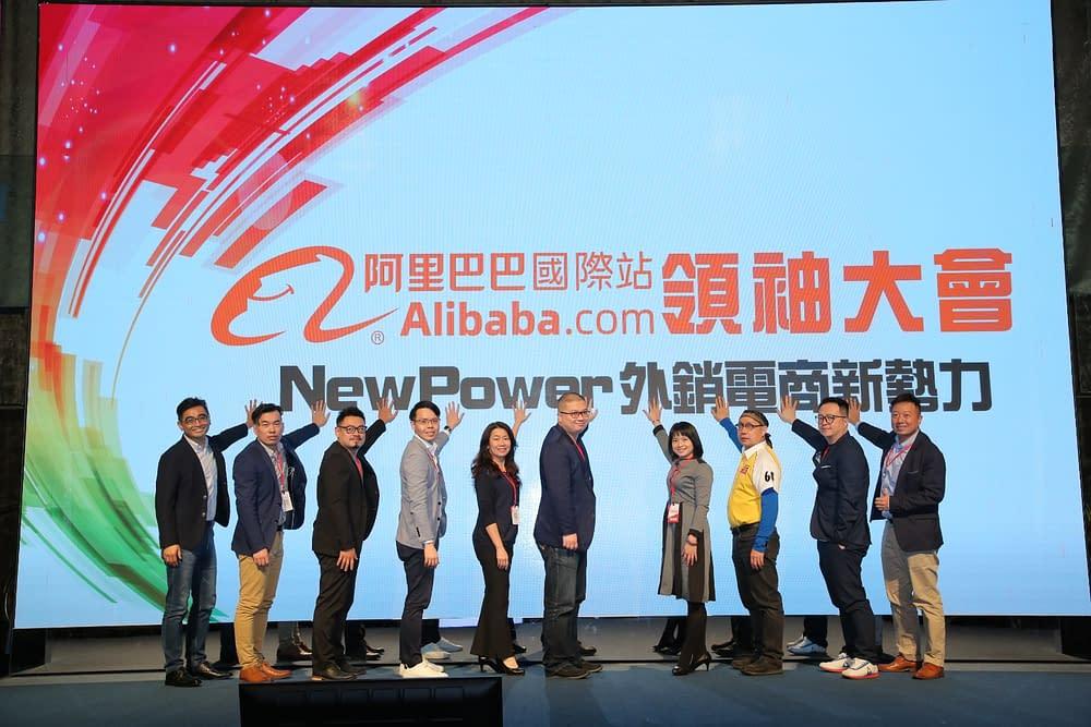 New Power外銷新勢力領袖大會